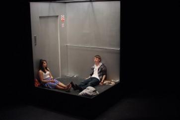 elevator-photo2
